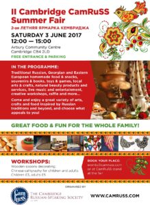 CamRuSS Cambridge Summer Fair 2017