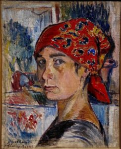N.Goncharova, Self-portrait 1904