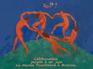 Dance by H. Matisse, 1910 Commissioned by S.Shchukin